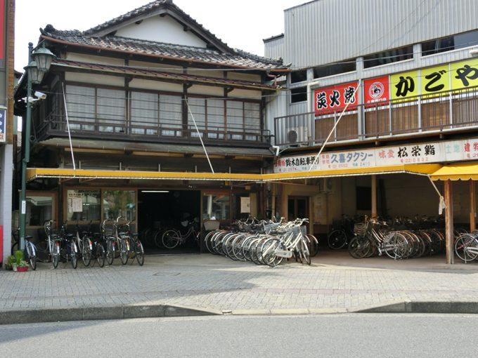 鈴木自転車預り所
